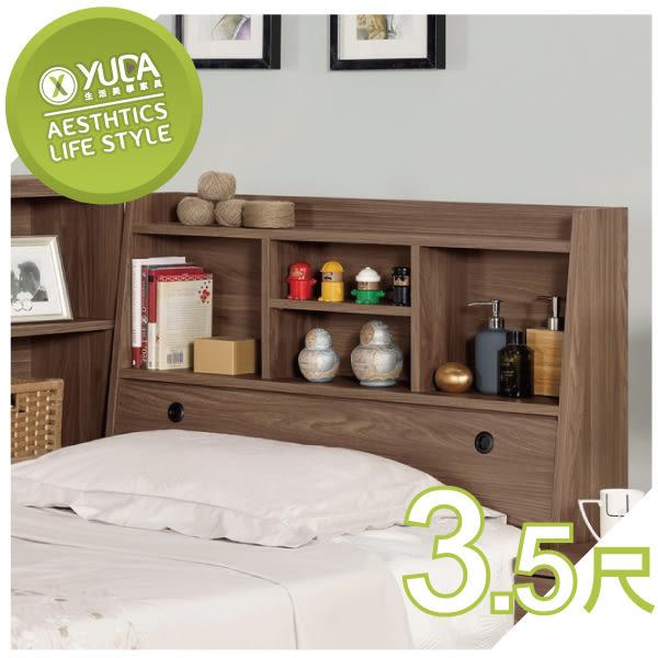 床頭箱【YUDA】諾艾爾 3.5尺 書架型 被櫥頭/床頭箱 J9M 671-6