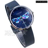 STRAND BY OBAKU 蜻蜓 好感度提升 藍色 米蘭帶 不銹鋼 女錶 S700LXCLML-DD