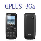 GPLUS 3Ga 3G直立式資安手機 老人機 軍人機 園區機 6期0利率 空機