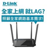 D-LINK 友訊 DIR-842-C AC1200 雙頻 Gigabit 無線路由器【原價1,099 限時優惠中!!】