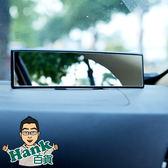 ★7-11限今日299免運★汽車廣角後視鏡 後視鏡 廣角鏡 曲面鏡 輔助鏡【G0065】
