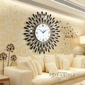 鐘錶掛鐘客廳創意時鐘簡約歐式臥室夜光靜音石英鐘igo