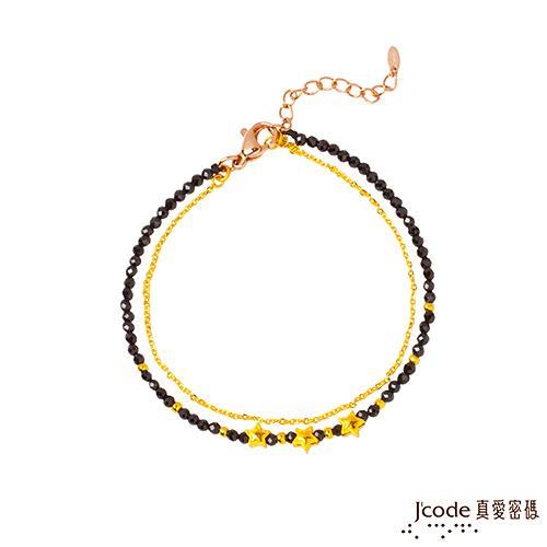 J'code真愛密碼 星願夢想 黃金/尖晶石手鍊-雙鍊款