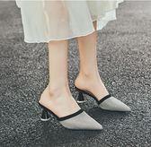 單跟涼拖鞋女 女尖頭新款高跟包頭半拖鞋女夏時尚外穿百搭涼拖鞋 莎瓦迪卡