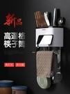 筷子筒壁掛式筷籠子瀝水置物架收納盒
