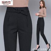 九分哈倫褲女春秋季新款時尚休閒黑色西褲寬鬆大碼小腳女褲 艾美時尚衣櫥