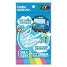 【博寶兒】SDC3D立體兒童口罩-TAYO5入 ◆86小舖 ◆