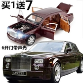 一件8折免運 玩具汽車模型合金車模仿真1:24勞斯萊斯邁巴赫小汽車模型男孩可六開門玩具車
