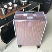 行李箱保護套 PVC透明行李箱套防水耐磨旅行箱保護套26 28 29寸拉桿箱防塵加厚JD 寶貝計畫