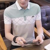 男士短袖t恤襯衫領2018夏季新款半袖男裝潮流翻領POLO衫夏裝上衣