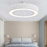 春夏季吸顶风扇灯现代简约卧室北欧ins创意LED无极家用风扇吊灯具 『小淇嚴選』