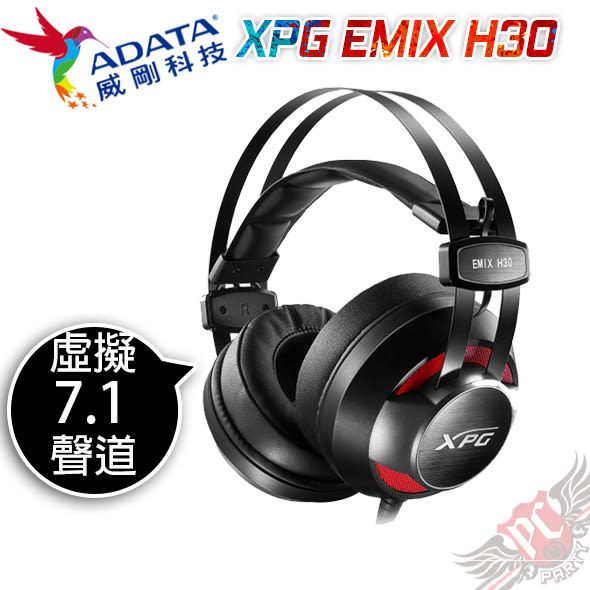 [ PC PARTY  ]  ADATA 威剛  XPG EMIX H30 電競耳機