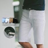 短褲 夏日簡約感素面休閒短褲‧附皮帶【N9612J】