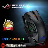 華碩ROG SPATHA 有線/無線電競滑鼠