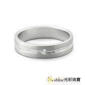 【光彩珠寶】婚戒 14K金結婚戒指 男戒 你最珍貴