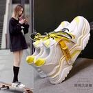 運動鞋加大碼女鞋老爹鞋拼色增高厚底【時尚大衣櫥】