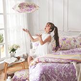 床包兩用被組 / 雙人加大【迷草醉月-兩色可選】含兩件枕套  AP-60支精梳棉  戀家小舖台灣製AAS315