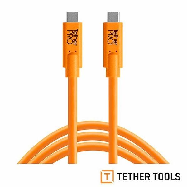 【南紡購物中心】Tether Tools CUC15-ORG USB-C 轉 USB-C 拍攝線