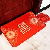 婚慶結婚用品新房裝飾臥室房門地墊地毯門墊婚房佈置創意喜字腳墊  美物 交換禮物