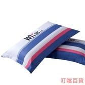 學生單人護頸椎枕沙發床上枕芯加枕套套裝枕頭帶枕套成人整頭wy 【快速出貨】 叮噹百貨