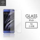 【默肯國際】 Metal-Slim 小米 6 弧邊耐磨 防指紋 9H鋼化玻璃保護貼 鋼化膜(非滿版)