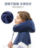 紓困振興 充氣u型枕 旅行充氣u型枕男女便攜護頸椎脖子長途火車硬座飛機充氣枕頭東京衣秀