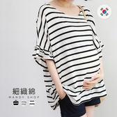 *蔓蒂小舖孕婦裝【M11595】*韓國製.條紋荷葉袖細織棉寬版上衣