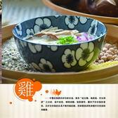 金之茸 鮮菇粥稻-雞肉(210g/罐)