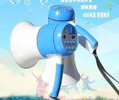 大功率手持喊話器 大聲公可充電錄音戶外地攤宣傳叫賣喇叭擴音器   極客玩家  igo