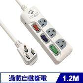威電 CK3331-04 3P 3開3插 電源延長線 4尺 1.2M
