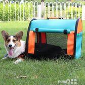 大號20斤透氣帳篷狗包貓包外出便攜包柯基法斗寵物外帶狗狗包包