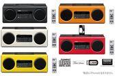 超殺限量品 專櫃檯面展示品  狀況佳 YAMAHA TSX-112 床頭音響  ★CD/USB/iPhone/iPod 公司貨