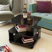 小茶几邊几簡約迷你小戶型ins風角几沙發移動小茶几客廳簡易組裝40*40igo      易家樂
