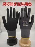 勞保手套24只單只左手加厚耐磨防割防滑工地干活工作橡膠浸膠手套 【全館免運】