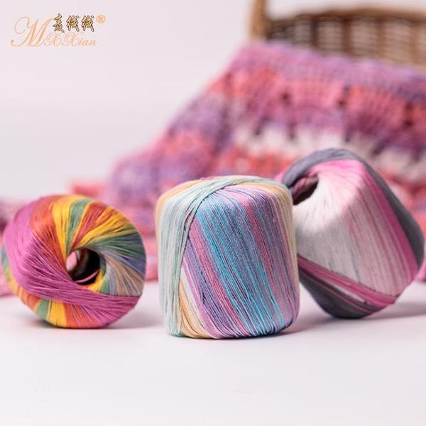 麥線線 逸蕾絲純棉段染5號蕾絲線 夏季絲光細線鉤針漸變花色毛線 Korea時尚記