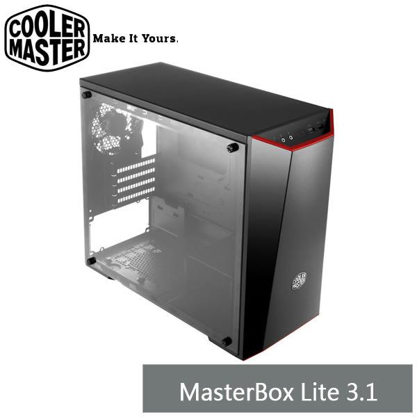 【免運費-贈行動電源】CoolerMaster MasterBox Lite 3.1 mATX 中直立式 機殼 / 無光碟機位置(MCW-L3B3-KANN-01)
