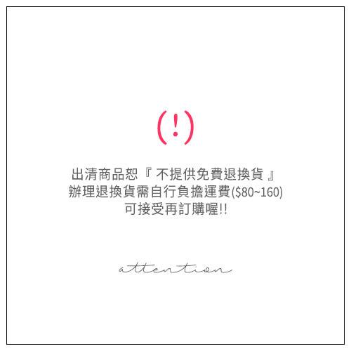 出清品-i PINK 大罩杯 浪漫派薔薇 獨家訂製70B-90H成套內衣(綠)