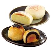 現烤蛋黃酥6入+綠豆椪6入( 12入/盒)【愛買】