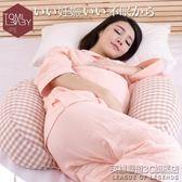 多功能孕婦枕頭護腰枕小型側睡側臥睡覺托腹抱枕腰枕靠枕辦公室用 IGO