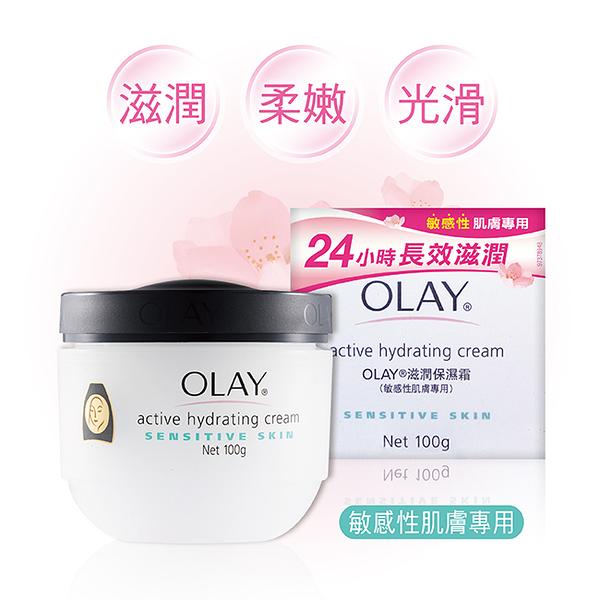 OLAY 滋潤保濕霜(敏感性肌膚)100g