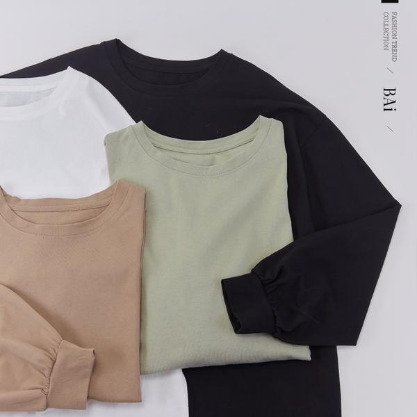 大大件的純色澎袖長版T恤-BAi白媽媽【310938】