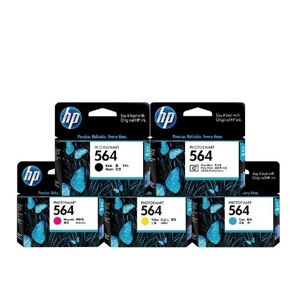 【優惠組合 二黑三彩組】HP NO.564 564 原廠墨水匣 盒裝 適用7520 / B109a / B109n / C410a / C311a / D5460 /