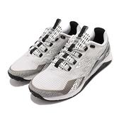 Reebok 訓練鞋 Nano X1 TR Adventure 白 灰 黑 戶外健身 男鞋 運動鞋【ACS】 GW2833