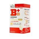【台塑生醫】醫之方 緩釋B群雙層錠 60...