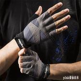 半指手套男夏季健身器械防滑露指女動感單車戶外登山騎行運動手套 aj10512『pink領袖衣社』