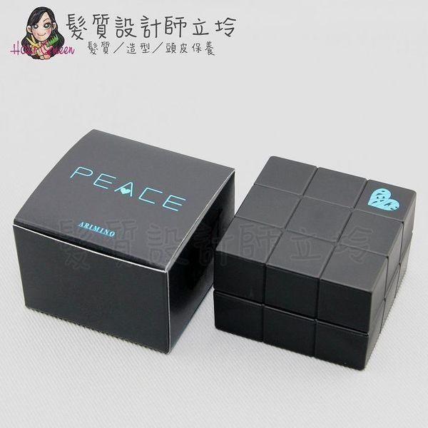 立坽『造型品』愛麗美娜公司貨 ARIMINO 造型霜 香妃 超塑臘40g HM11