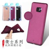 HTC U11 Plus X10 Desire10 Pro U Ultra U Play 10 手機殼 軟殼 保護殼 X-Level 衛士系列