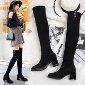 長靴 顯瘦彈力絨布靴高筒靴女過膝長靴秋季新款高跟靴子百搭女鞋冬 風尚