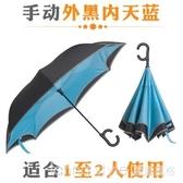 雨傘反向傘德國雙層免持式男女車用折疊超大汽車長柄 LannaS YTL