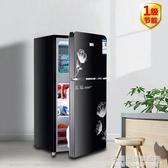 靜音無霜雙開門小冰箱小型家用宿舍冷藏冷凍節能迷你租房用電冰箱 220VNMS名購居家